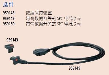 三丰Mitutoyo电子数显卡尺ABSOLUTE digimatic 500-195-20