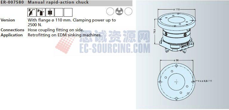 ER-007580 erowa夹具手动快速卡盘应用