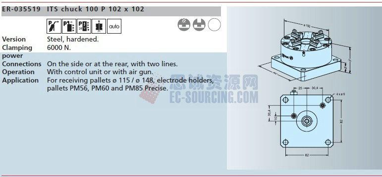 ER-035519 erowaits卡盘100p 102 x 102部件