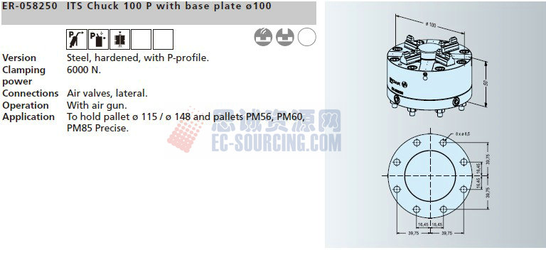 ER-058250 EROWA ITS卡盘100P,带底板φ100