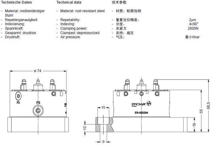ER-055294 erowa its卡盘50 inox 带底板80×120
