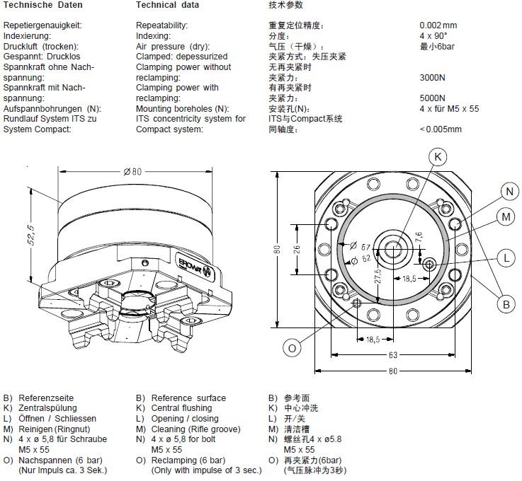 ER-020025 erowa its compact combi 卡盘