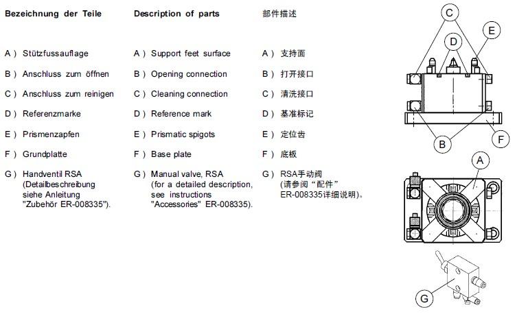 EROWA工装夹具气动卡盘ER-008186