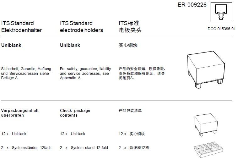ER-009226 erowa实心铜块