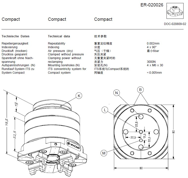 ER-020026 erowa its compact combi 卡盘 带法兰盘