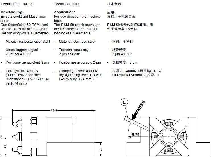 ER-022584快速卡盘50 rsm/unoset 连过渡板r=