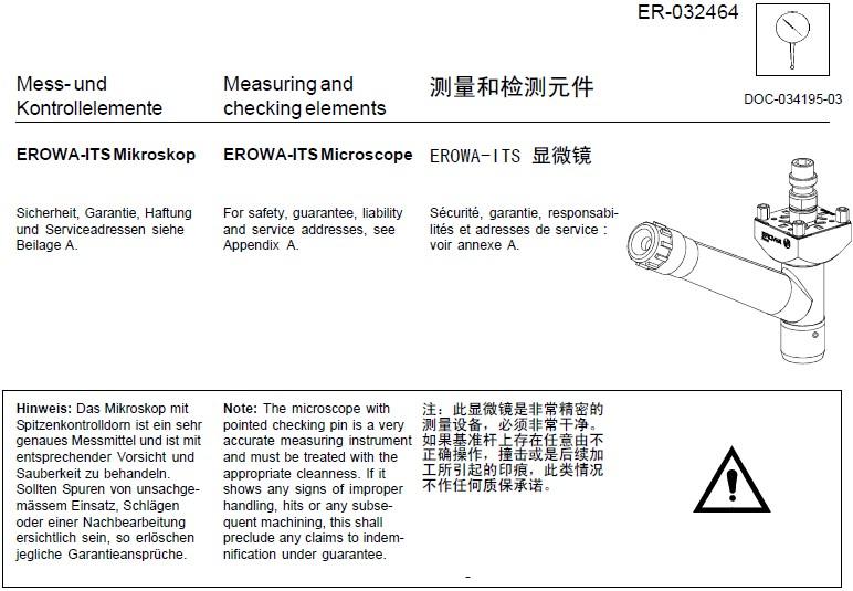 ER-032464带瞄准显微镜的测量杆