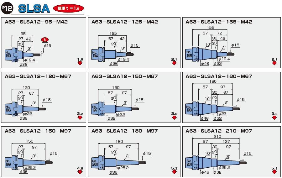 A63-日本MST一体式热缩刀柄