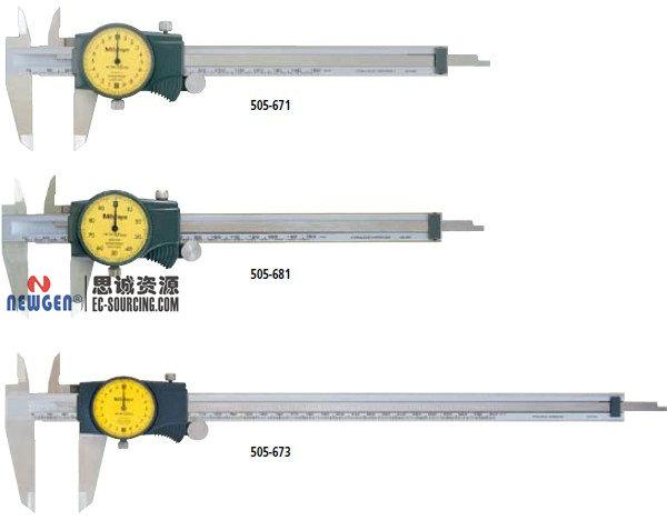 日本三丰Mitutoyo带表卡尺-分度值0.02mm 505-671 505-672 505-673