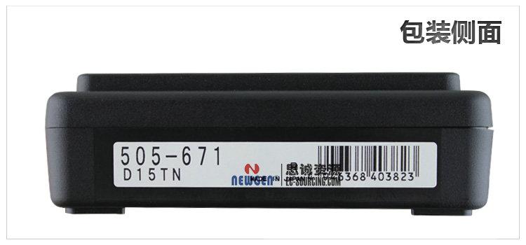 韦德娱乐1946_日本三丰Mitutoyo带表卡尺-分度值0.02mm 505-671 505-672 505-673