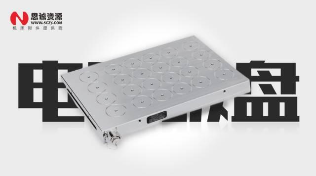 电磁吸盘--钻孔加工及镗孔加工案例