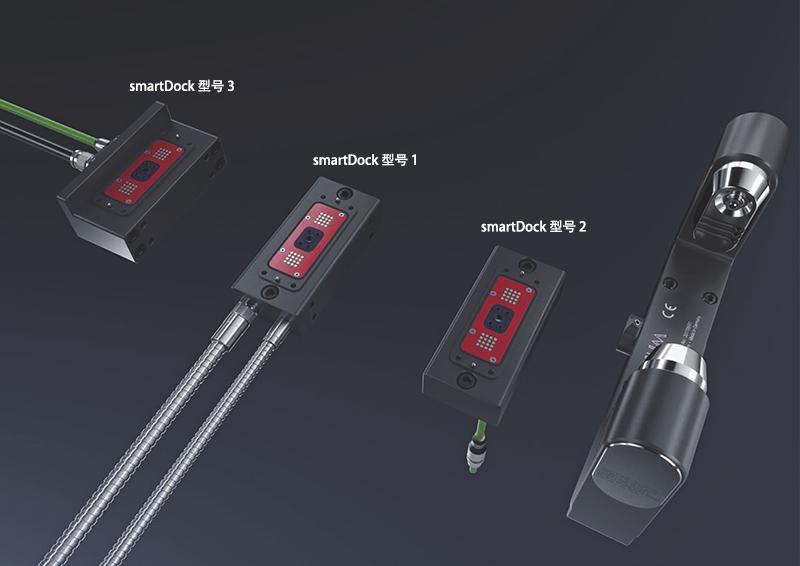 德国波龙BLUM LC50-DIGILOG加工中心激光对刀仪smartDock 型号