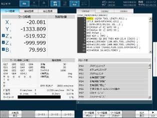 三菱CNC加工中心 龙门五面加工中心 MVR・Ex系列