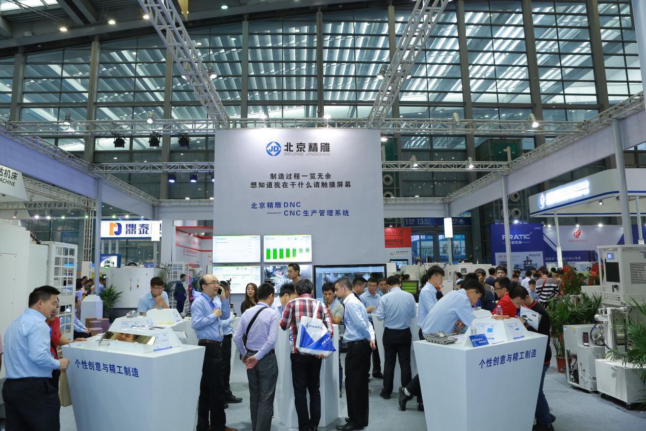 北京精雕专访 0.1μ进给、1μ切削、nm级表面效果,中国制造如何实现?