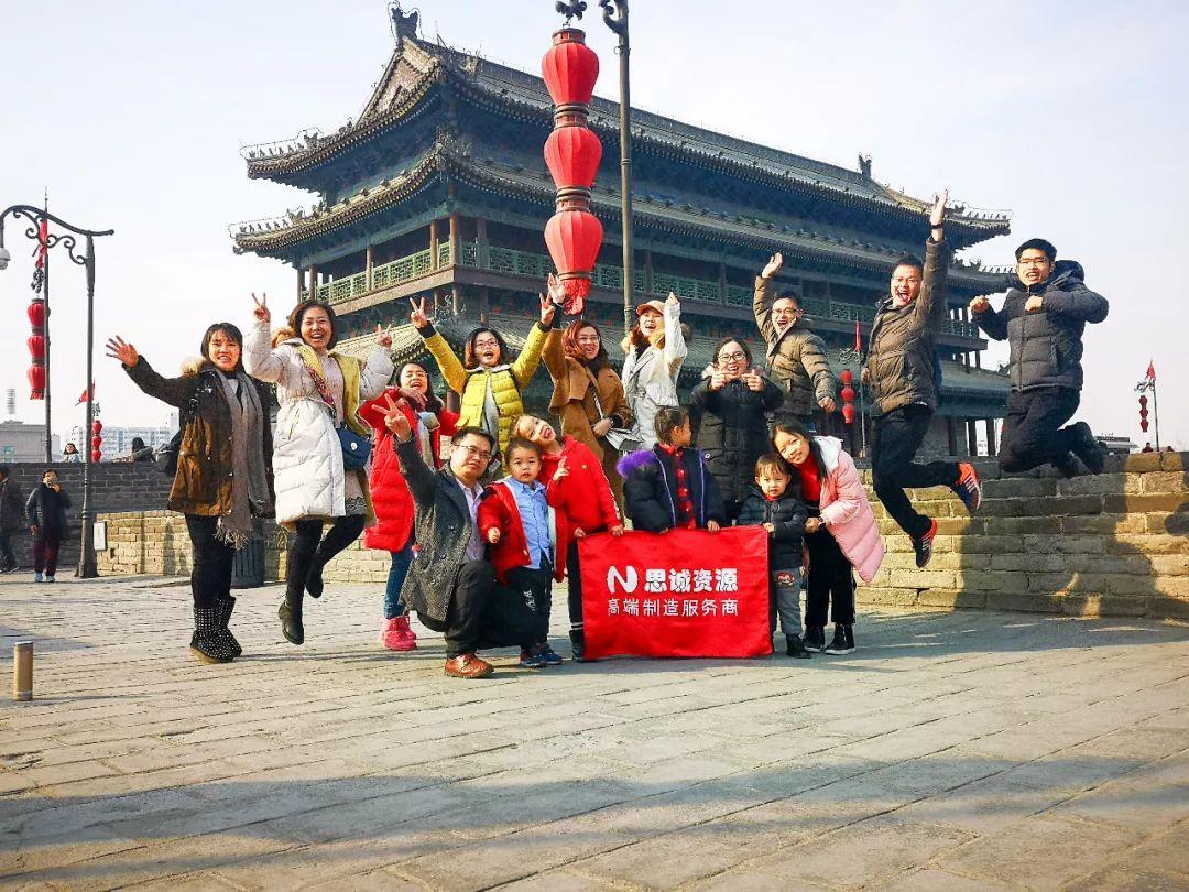 2019思诚资源走进西安,读懂千年