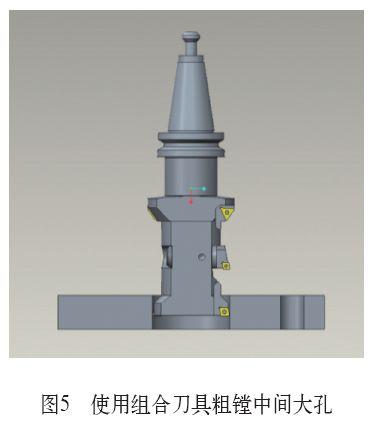 压路机偏心块镗孔工艺优化