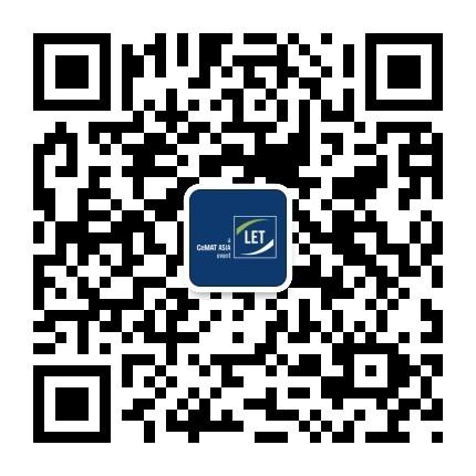 2019第四届中国智慧物流大会暨 中国物流行业金蚂蚁颁奖盛典