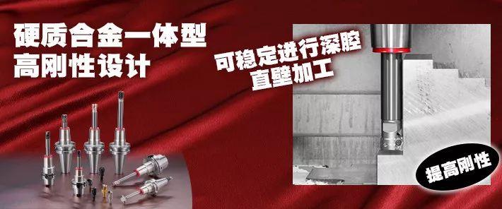 稳定深腔直壁加工日本MST可更换式螺纹延长杆