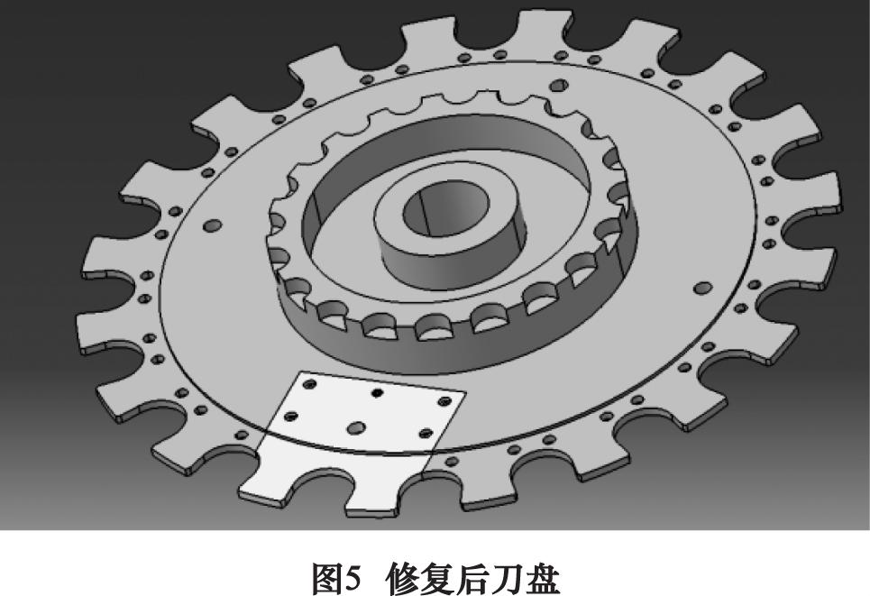 斗笠式刀库中装刀盘的修复方法