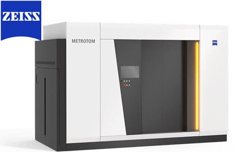 什么是工业CT断层扫描测量机?