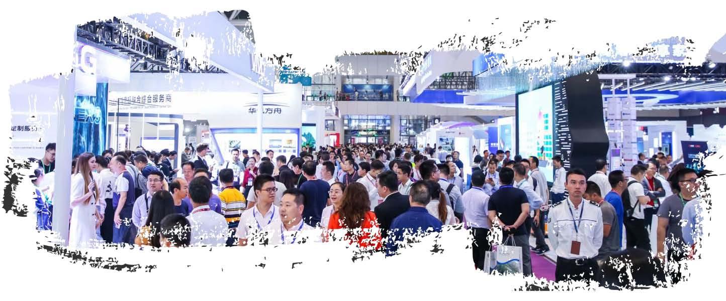 2020宝安产业发展博览会邀请函