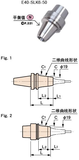 日本MST热装刀柄迷你6型两体型