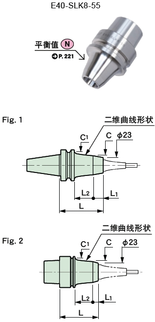 日本MST热装刀柄迷你8型两体型