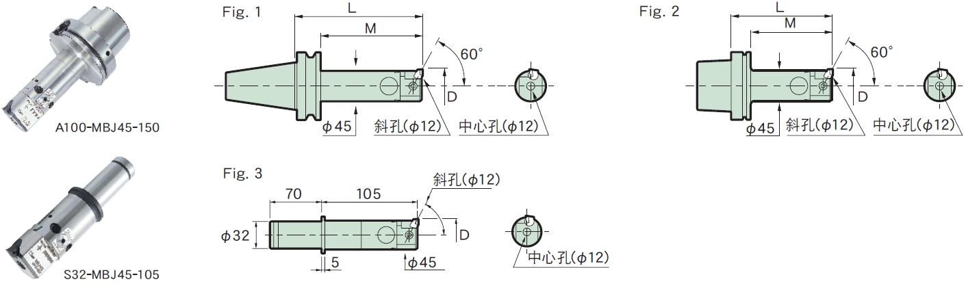日本MST可微调精镗刀柄MBJ45型