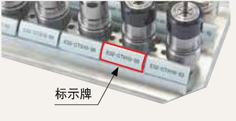 日本MST刀柄收纳箱