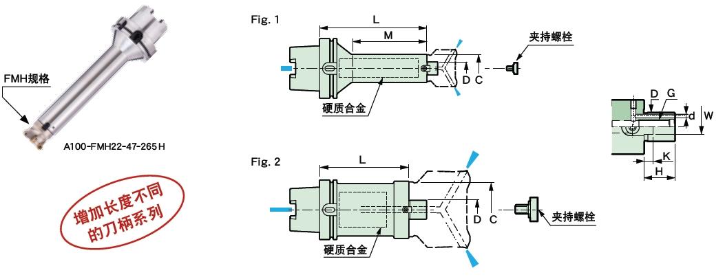 日本MST fmh强力型抗震刀柄