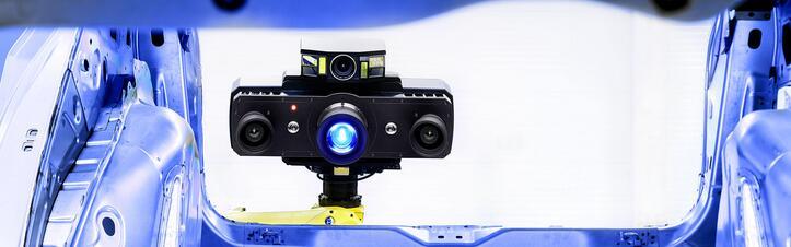 ATOS 5x 自动化全车检测