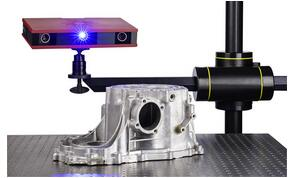 ATOS Core光学三维扫描仪