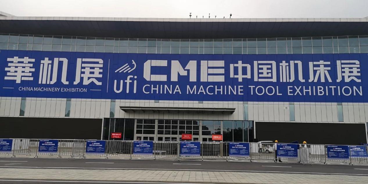 大国会展、看点揭秘:华机展-CME中国机床展今日展前探馆!