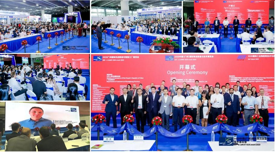 国际物流装备与技术展览会圆满落幕