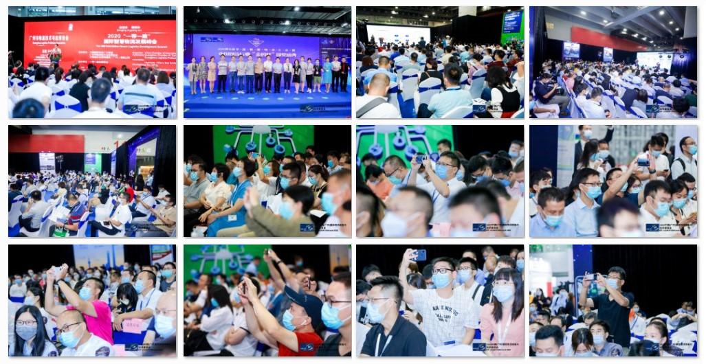 2020中国(广州)国际物流装备与技术展览会圆满落幕