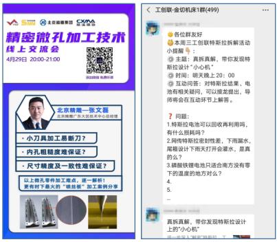 2021 ITES深圳工业展第22届SIMM深圳机械展