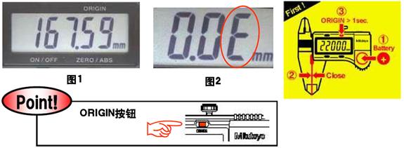 """数显卡尺的显示屏末位显示""""E""""是什么原因?"""