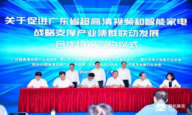 CIME2021第五届中国(广州)国际智能制造暨智能装备展览会