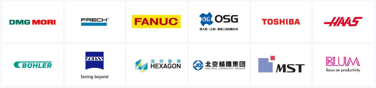 DMP大湾区工业博览会,2021年11月23-26日与您相约深圳