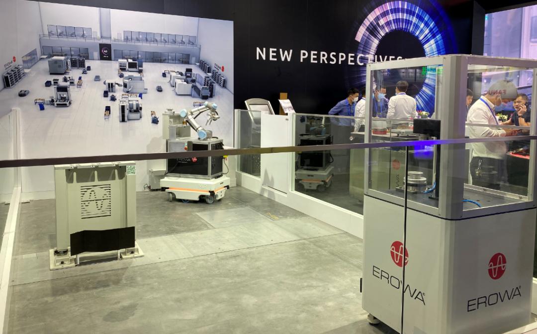 EROWA AGV技术 智能加工新视角