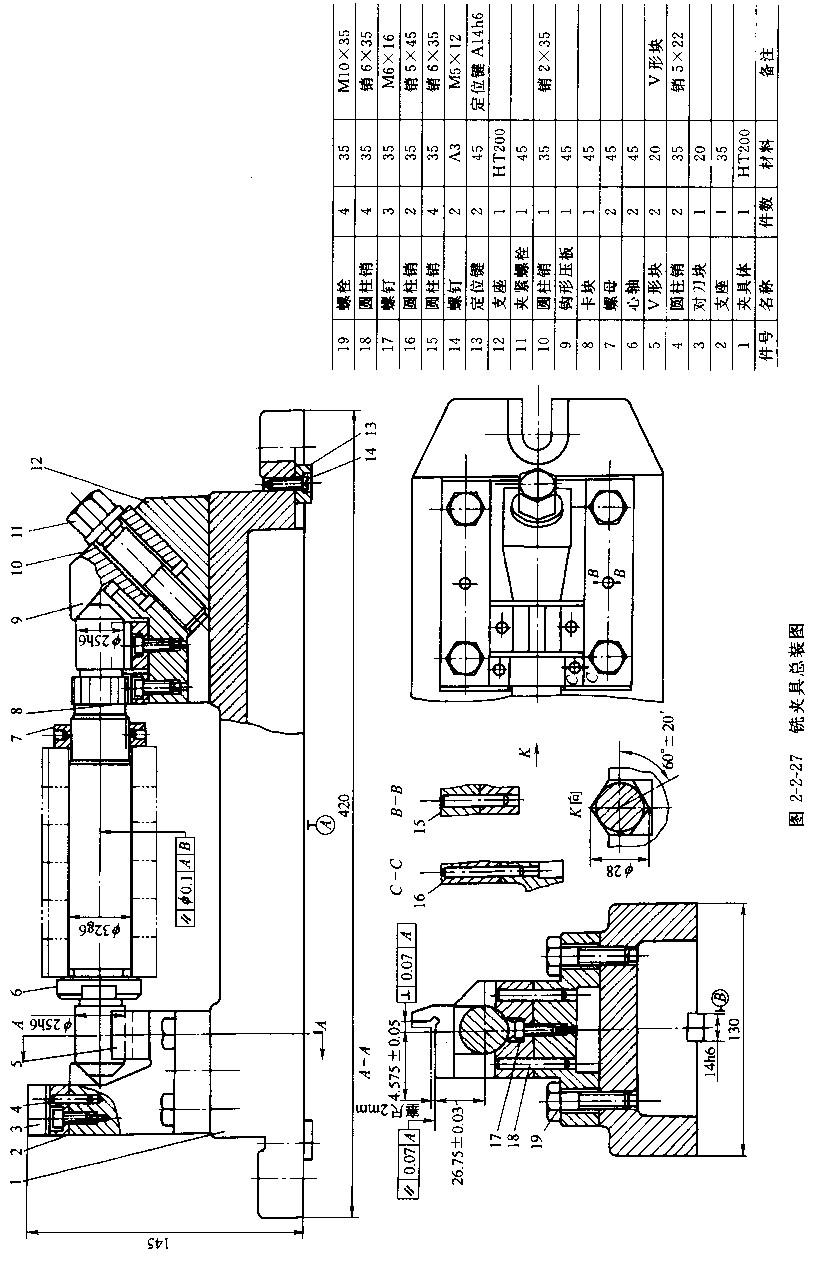 电路 电路图 电子 工程图 平面图 原理图 816_1261 竖版 竖屏