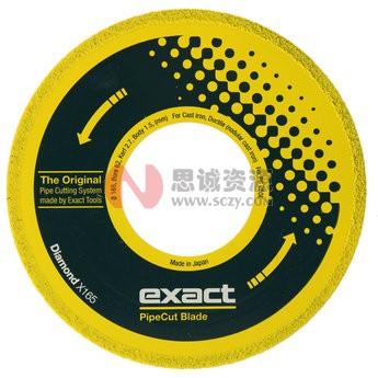 Exact Diamond X165切管机锯片