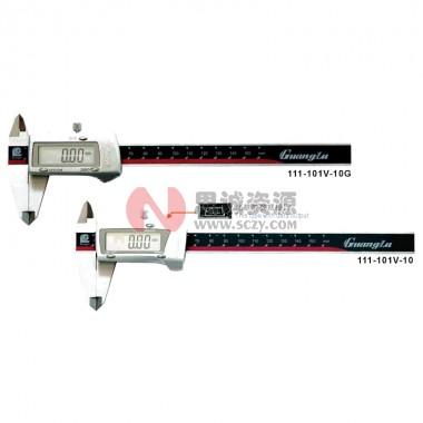桂林广陆3V锂电池数显卡尺111-101V-10G/111-101V-10