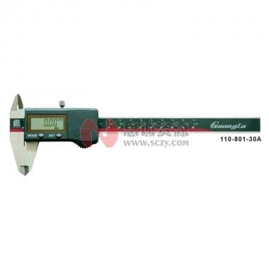 桂林广陆IP67防水数显卡尺110-801-30A/110-802-30A/110-803-30A