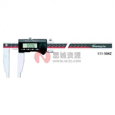 桂林广陆单向爪数显卡尺111-504Z