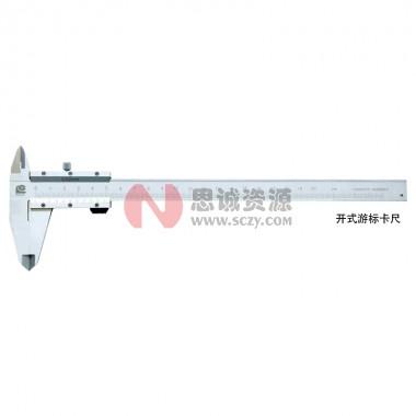桂林广陆游标卡尺141-122E/141-102E