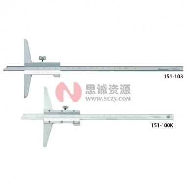 桂林广陆游标深度尺151-103/151-100K