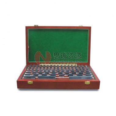 GIN精展钨钢块规55090/GBC