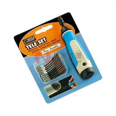 NG8350 S刀头加长杆去毛刺工具套装(特价商品)