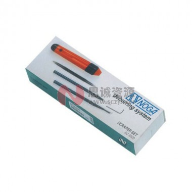 SC5000 诺佳(NOGA) 刮刀超值去毛刺工具套装